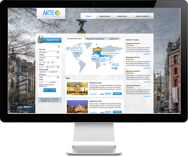 arte-travel_slider_1.png