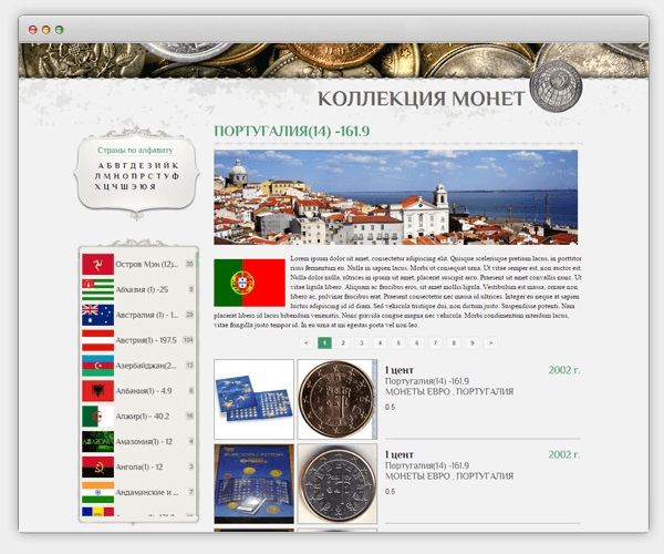 coin-collection_slider_2.png